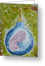 First Christmas II Greeting Card