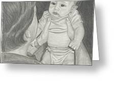 First Father's Day Greeting Card by Laura Dallas