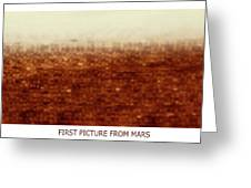 First Picture From Mars 3 Probe Greeting Card