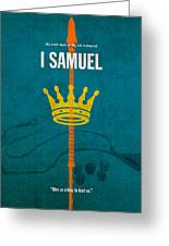 First Samuel Books Of The Bible Series Old Testament Minimal Poster Art Number 9 Greeting Card by Design Turnpike