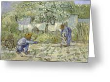First Steps Van Gogh Greeting Card