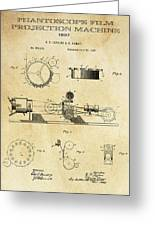 First True Motion Picture Projector Patent  1897 Greeting Card