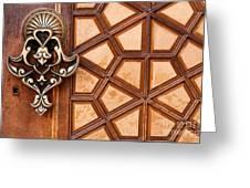 Firuz Aga Mosque Door 03 Greeting Card