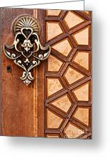 Firuz Aga Mosque Door 04 Greeting Card