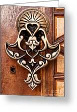 Firuz Aga Mosque Door 05 Greeting Card