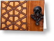 Firuz Aga Mosque Door 07 Greeting Card