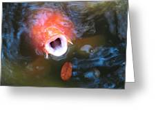 Fish Mouth Greeting Card