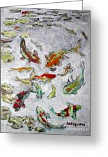 Fish Pond V2					 Greeting Card