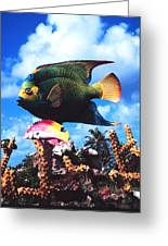 Fish Sculpture Greeting Card