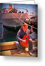 Fishermans Song Greeting Card