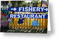 Fishery Greeting Card