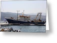 Fishing Boat Apostolos - Samos Greeting Card