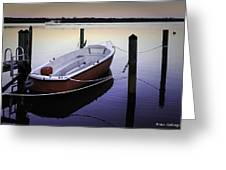 Fishing Boat At Dawn Greeting Card