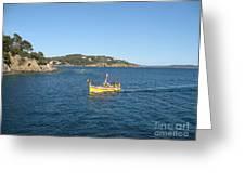 Fishing Boat - Cote D'azur Greeting Card