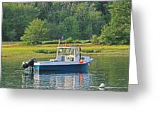 Fishing Boat Cape Neddick Maine Greeting Card