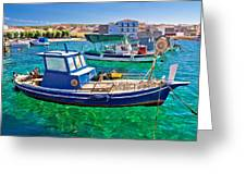 Fishing Boat On Turquoise Sea Greeting Card