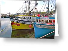 Fishing Boat Reflection In Branch-newfoundland-canada Greeting Card