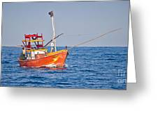 Fishing Boat  Sri Lanka Greeting Card