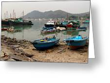 Fishing Boats - Hong Kong Greeting Card
