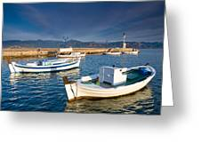 fishing boats 'XIII Greeting Card