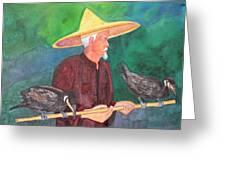 Fishing Cormorants Greeting Card