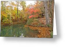 Fishing Hole Greeting Card by Glenn Calloway