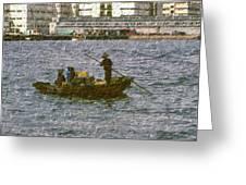 Fishing In Hong Kong Vintage  Greeting Card