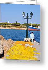 Fishing In Spetses Town Greeting Card