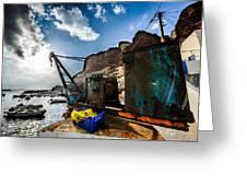 Fishing Machinery Greeting Card