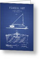 Fishing Net Patent From 1905- Blueprint Greeting Card