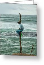 Fishing On A Pole Greeting Card