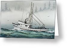 Fishing Vessel Midnight Sun Painting By James Williamson