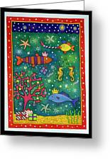 Fishy Christmas, 1997 Wc And Pastel On Paper Greeting Card