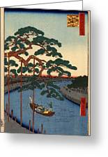 Five Pines Onagi Canal Greeting Card