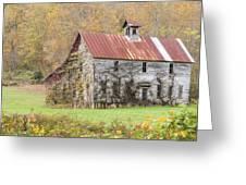Fixer Upper Barn Greeting Card