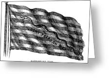 Flag: Dont Tread On Me Greeting Card