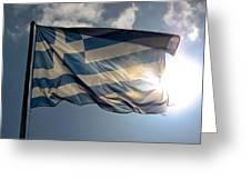 Flag Of Greece Greeting Card