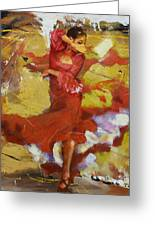 Flamenco 44 Greeting Card