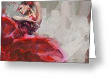 Flamenco 53 Greeting Card