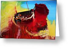 Flamenco Dancer 016 Greeting Card