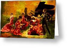 Flamenco Dancer 020 Greeting Card
