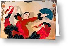 Flamenco Dancer Greeting Card