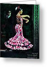 Flamenco Series No. 10 Greeting Card