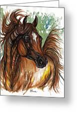 Flaming Horse Greeting Card