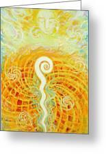 Flaming Sword Greeting Card