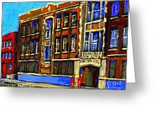 Flashback To Sixties Montreal Memories Baron Byng High School Vintage Landmark St. Urbain City Scene Greeting Card by Carole Spandau