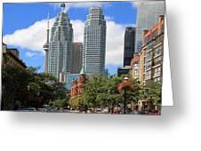 Flatiron Building Toronto 2 Greeting Card