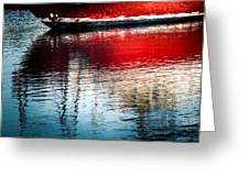 Red Boat Serenity Greeting Card