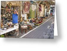 Flea Market Shop In Tel Aviv Israel Greeting Card
