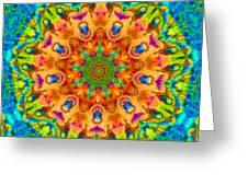 Flight Mandala Greeting Card